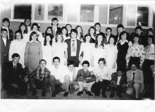 nabor-1961-bardarski-geran-ou-hristo-botev