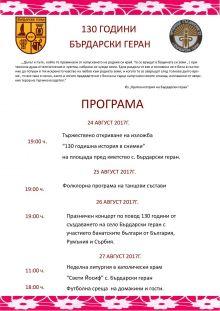 programa-130